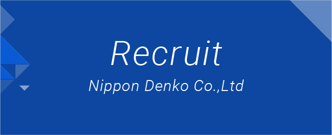 Recruit 2018 Nippon Denko Co.,Ltd